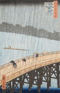 2_04_Hiroshige-1938